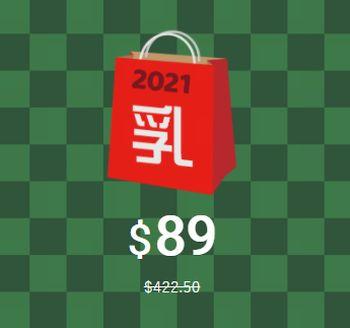 2021巨乳袋